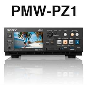PMW-PZ1